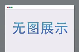 【周文强】经典课程必看6集