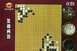 围棋对杀技巧_围棋对杀口诀_围棋杀棋技巧_围棋杀招教学21集全