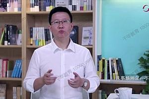 光环国际-杨述《光环PMP项目管理课程MAX》