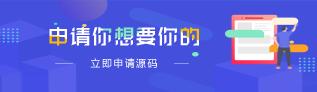壹佰虚拟资源网